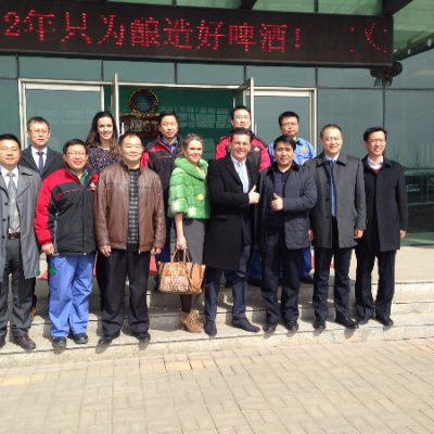 China: Consul Dr. Poetis visit to Tsingtao Brewery in Gaocheng Industry Park